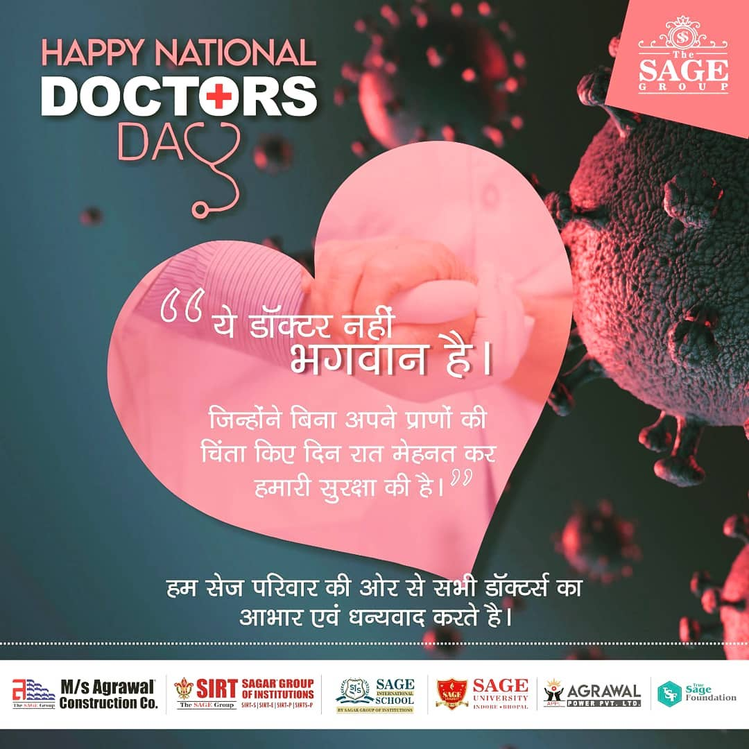 happy national doctors day | The sage group